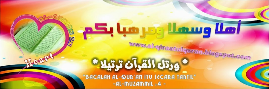 Qiraat al-Qur'an