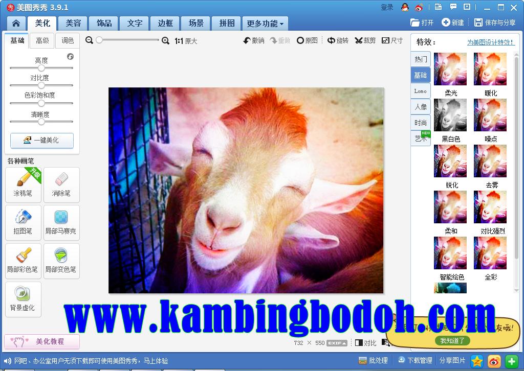 klik gambar untuk memperbesar klik gambar untuk memperbesar