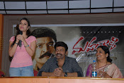 Mahankali Telugu Movie Success Meet Photos Gallery-thumbnail-8