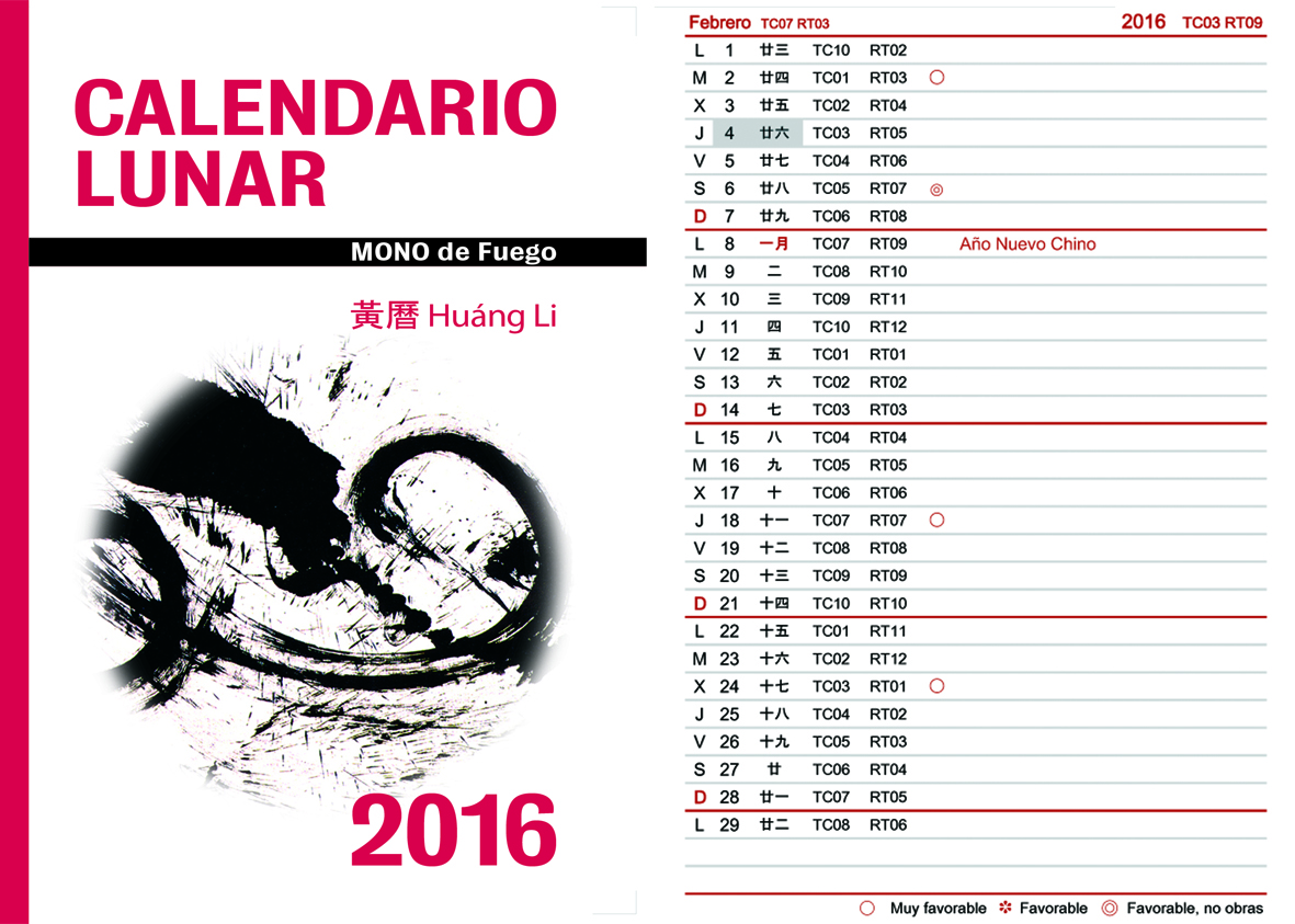 El blog de yuan calendario lunar chino 2016 a o mono de for Calendario de luna creciente 2016