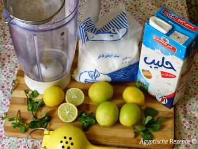 Ägyptische Zitronenlimonade Zutaten Zitronensaft