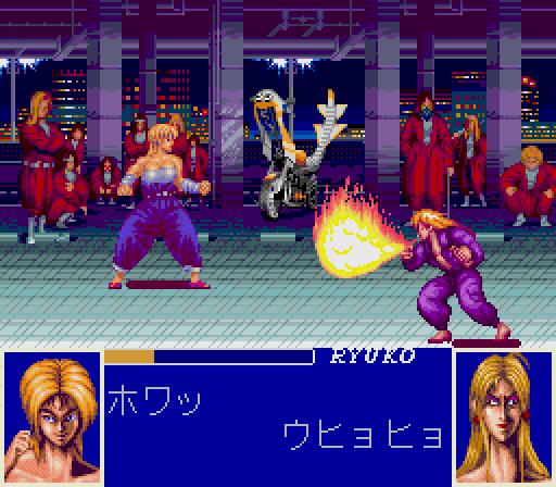 Ane-San PC Engine CD Reproduction Anesan Ane San TurboDuo TurboGrafx Beat Em Up Fighting