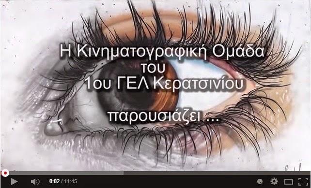 https://www.youtube.com/watch?v=X66Atg5T30Y