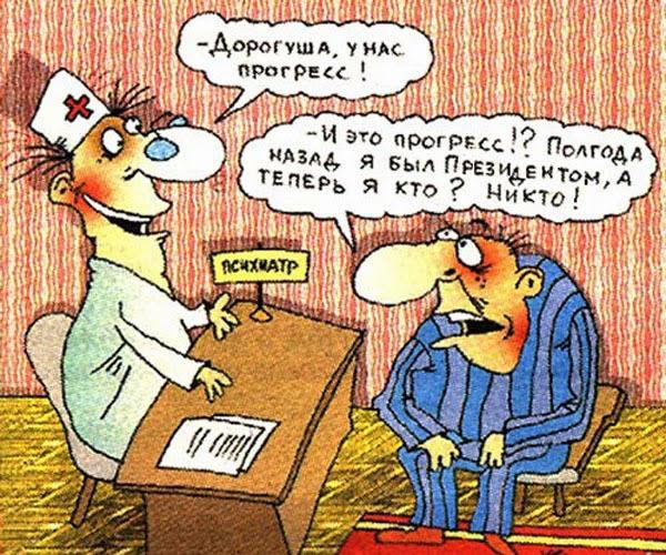 Aleksandr_Horoshevskiy_-_Progress.jpg