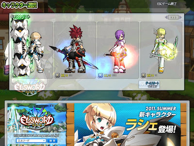 Download Game Elsword Offline