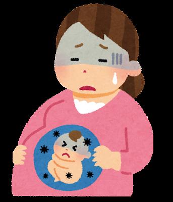 母子感染・垂直感染のイラスト
