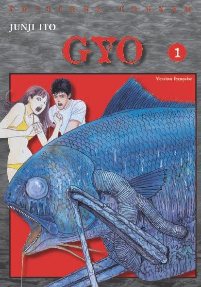 Gyo affiche