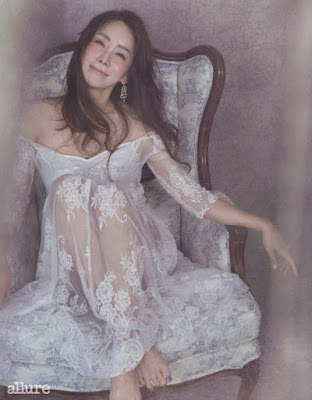 Kim Jung Eun - Allure Magazine July Issue 2015