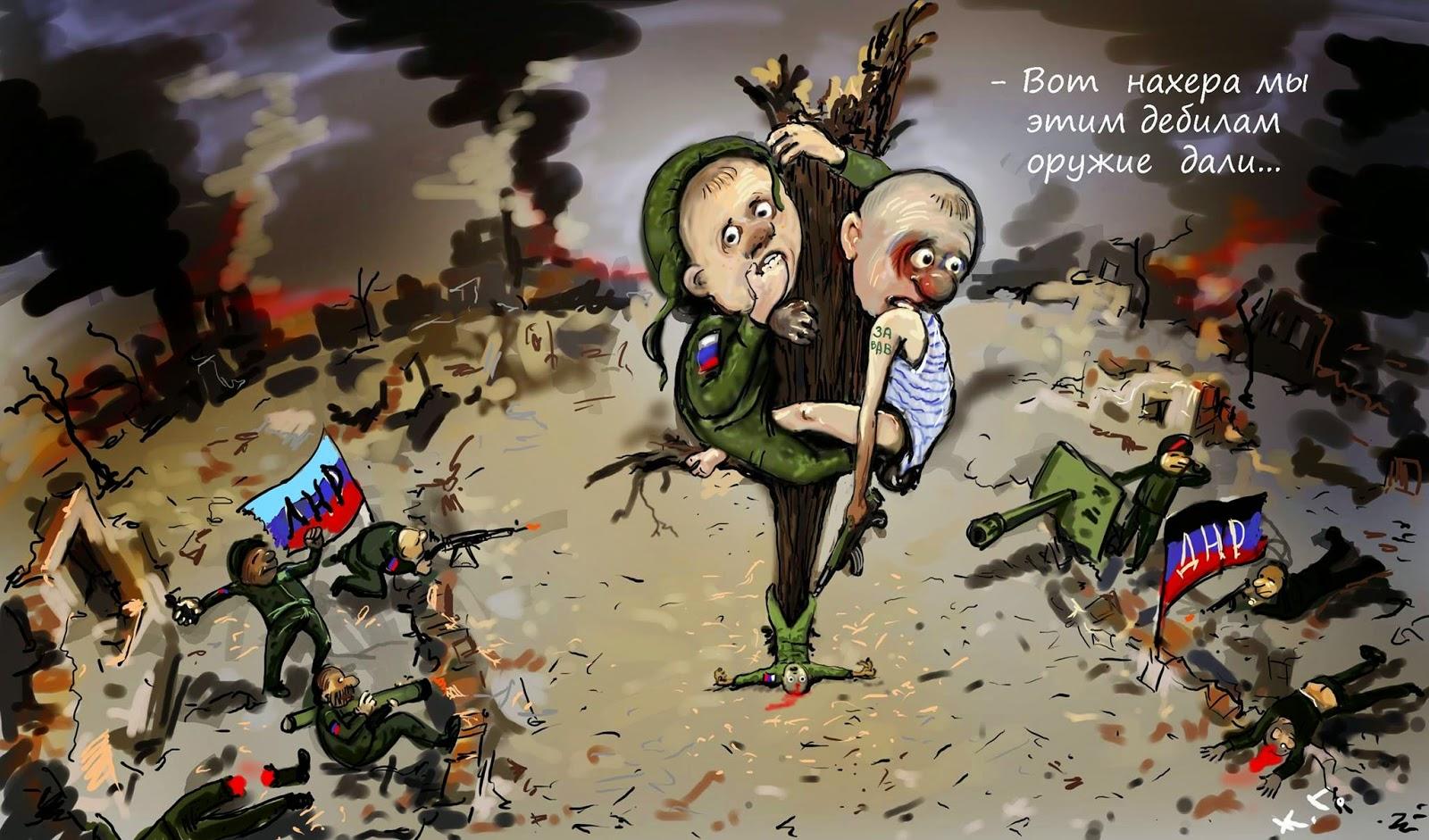 Дебальцево обстреливают из Донецка. Точное количество жертв остается неизвестным, - Ярема - Цензор.НЕТ 4817