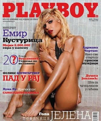 Playboy Serbia - November [2012]