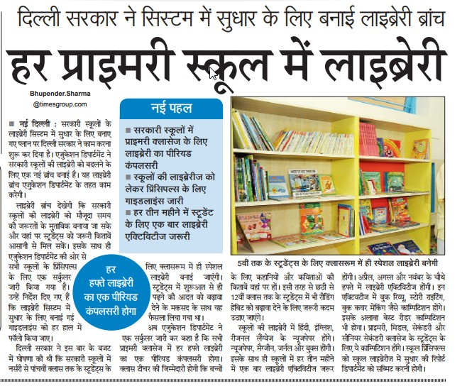 Library in News