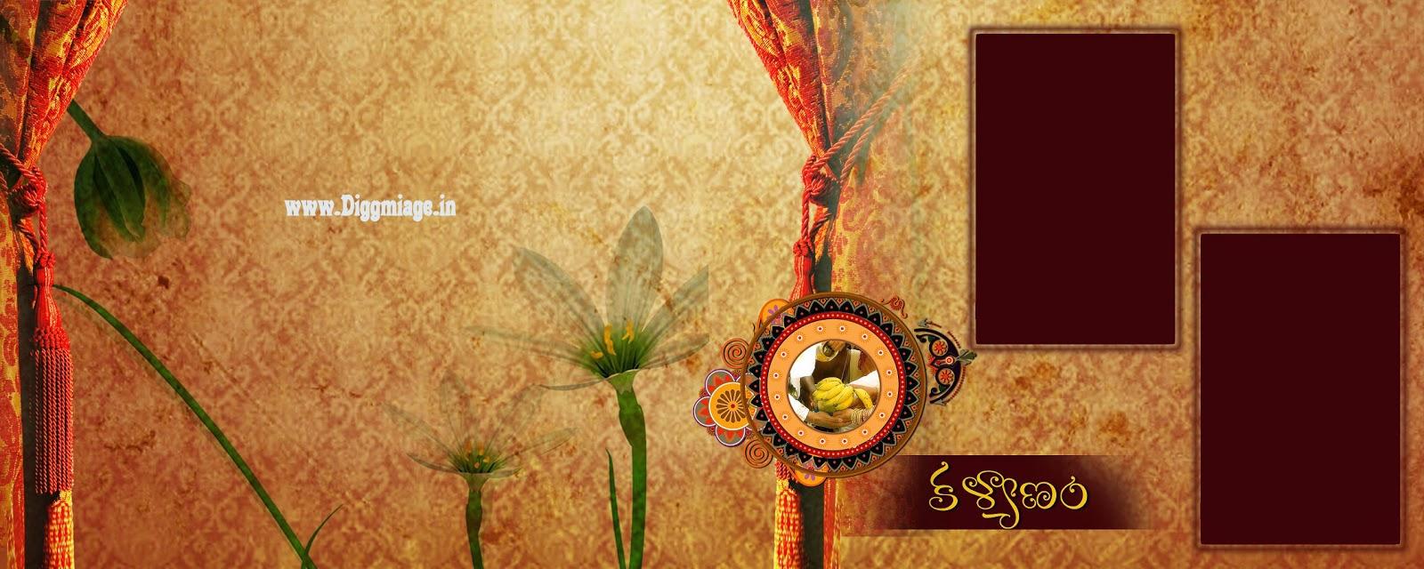 1600 x 640 jpeg 223kB, Hindus Karizma album (size 12x30 inc ) sheets ...