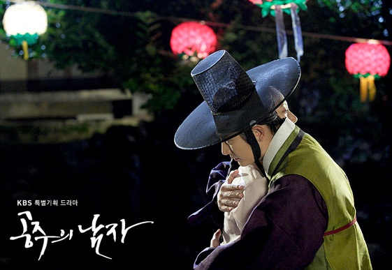 Drama Korea The Princess Man