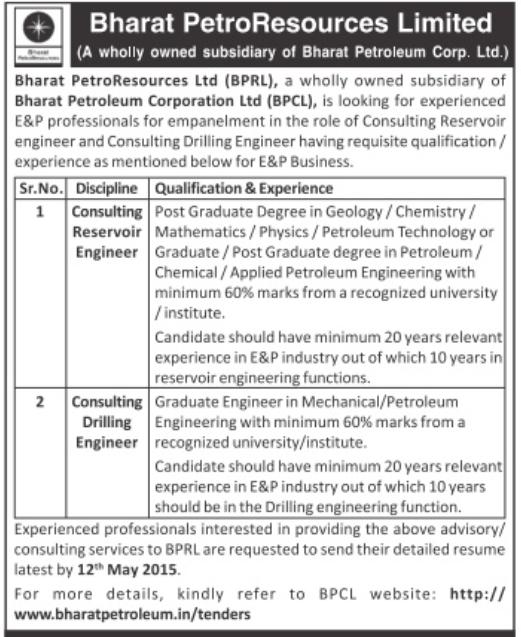 bprl recruitment 2015 reservoir engineer drilling engineer