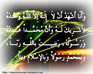 Doa Mendengar Adzan (Azan)