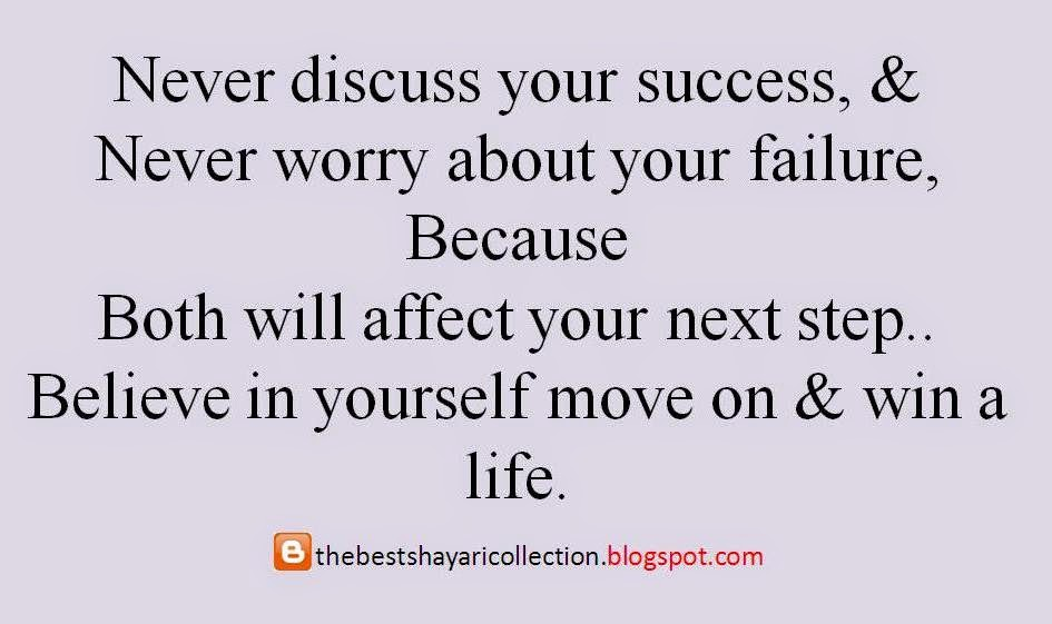 Motivational sms quotes & motivational sms.JPG