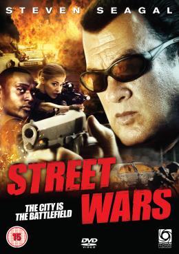 Street Wars (2011)
