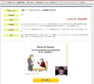 http://www.musa-web.net/kyouzaifr/detail.cfm?SEQ=134
