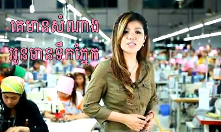 Town VCD Vol 20 | Ke Mean Somnang Oun Mean Teuk Pnek (Sophea)