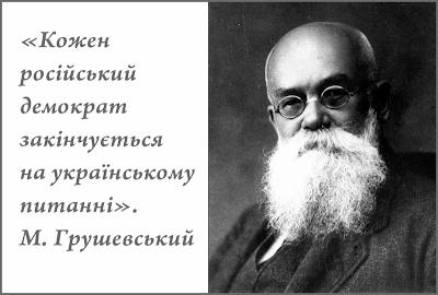 Расследование важно, но не должно быть манипулирования цифрами, - Геращенко о заявлениях Гордиенко - Цензор.НЕТ 8116