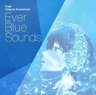 ever-blue-Free!-Ost