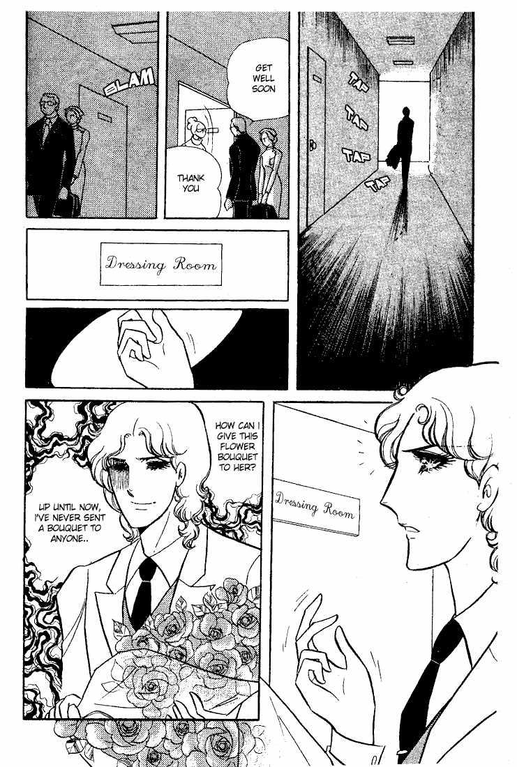 Glass Mask 012 page 3