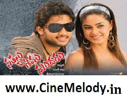 Satyam Shivam Sundaram Telugu Mp3 Songs Free  Download  2006
