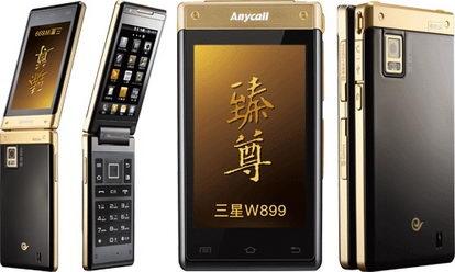 Daftar Harga Hp Samsung Baru/Bekas Terbaru Bulan November 2011