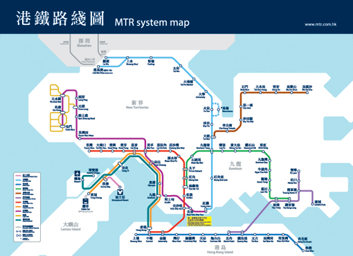 MTR Map of Hong Kong Geography 7