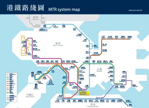 MTR Map of Hong Kong Geography 7