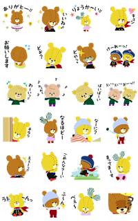 TINY☆TWIN☆BEARS Animation Stickers
