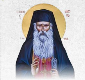 Αγρυπνία για τον Άγιο Ιάκωβο Τσαλίκη