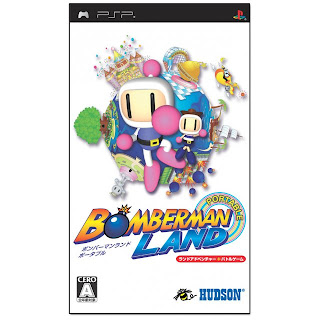 PSP Bomberman Land Portable