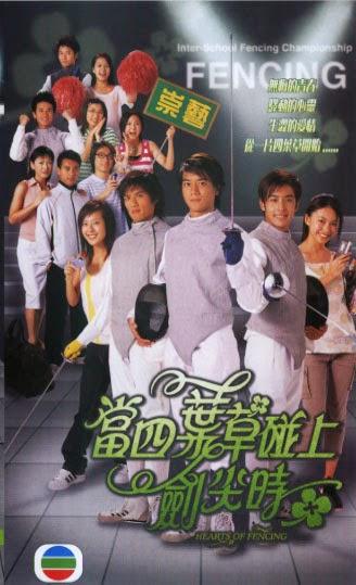 Kiếm Thuật Tinh Túy (lồng tiếng) - Hearts Of Fencing