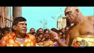 Vadivel Comedy – Kanthaswamy