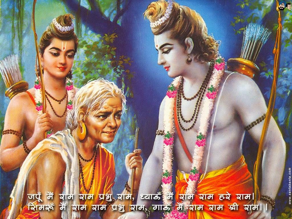Shirdi Wale Sai Baba Sai Bharose
