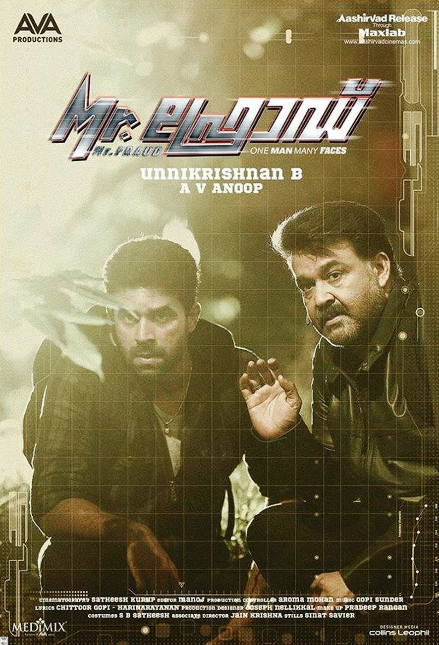 Watch Mr. Fraud (2014) Malayalam Movie Watch Online Free Download