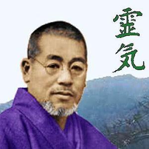 Mikao Usui  -  Reiki Creator