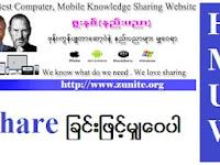 MTK Devices အားလံုးအတြက္ MTK_Android_USB_Driver နဲ႔ Install ျပဳလုပ္နည္း