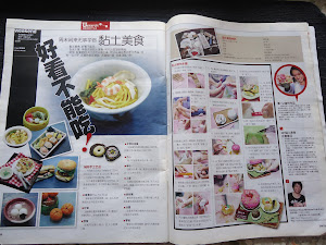 Featured on Uweekly No225 29th Mar 2010
