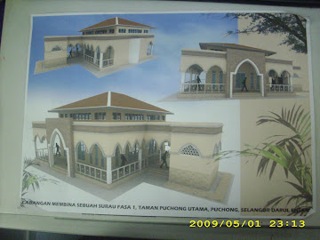 CONTOH DESIGN SURAU PU5