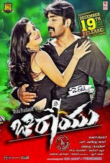Chirayu (2014) Kannada Movie Poster