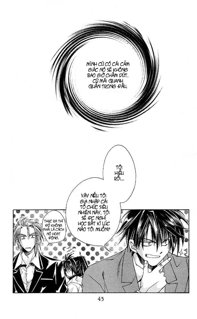 Choushinri Genshou Nouryokusha Nanaki chap 1 - Trang 47