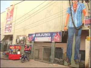 Arjun Cinema Hall 70mm Kukatpally