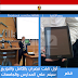 أول تابلت مصري بالكامل والتوزيع سيتم علي المدارس والجامعات بالأولوية