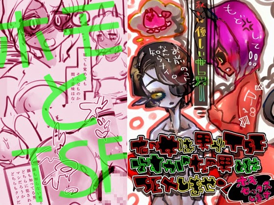http://www.dlsite.com/maniax/work/=/product_id/RJ134718.html/?unique_op=af