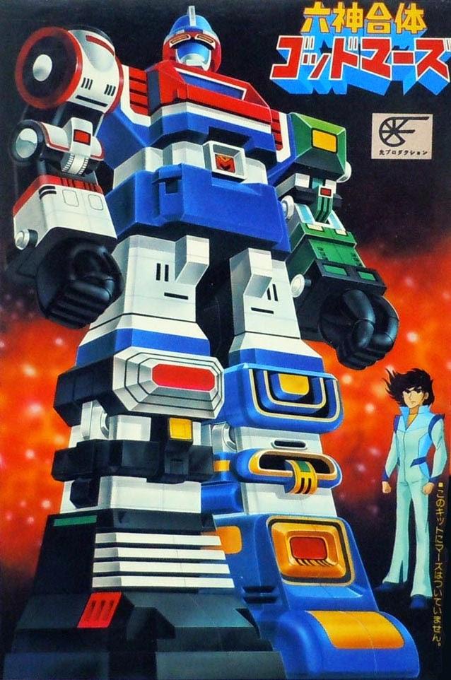 Tutti i robot giapponesi degli anime parte iii