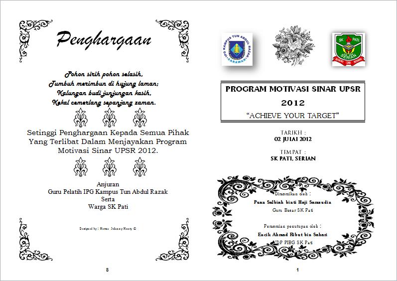 Skyliya^_^: Ceramah Motivasi Sinar UPSR 2012 (Buku Program)