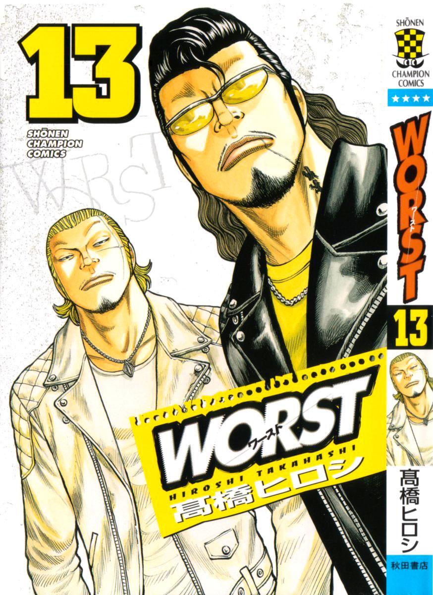 Игру Bad Manga