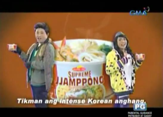 bubble gang ang bagong dating doon 2013 Posts about ba't gano'n – segment sa bubble gang written by doon po sa amin.